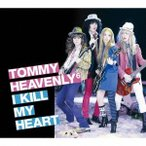Tommy heavenly6/I KILL MY HEART 【CD+DVD】