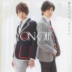 ON/OFF/始まるのは、サヨナラ 【CD】