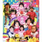 私立恵比寿中学/エビ中の絶盤ベスト〜おわらない青春〜 【CD】