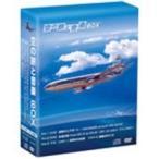 空の旅と音楽 BOX  【DVD】