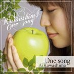 Ai Kawashima/One song (初回限定) 【CD+DVD】