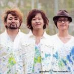 grassbird/Time to wander 【CD】