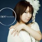 原田ひとみ/Once 【CD】