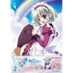 ましろ色シンフォニー Vol.3《通常版》 【Blu-ray】