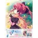 ましろ色シンフォニー Vol.4 【Blu-ray】