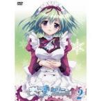 ましろ色シンフォニー Vol.2《通常版》 【DVD】