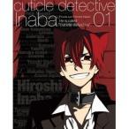 キューティクル探偵因幡 Vol.1 【Blu-ray】