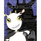 キューティクル探偵因幡 Vol.2 【Blu-ray】