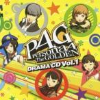 (ドラマCD)/ドラマCD ペルソナ4 ザ・ゴールデン Vol.1 【CD】