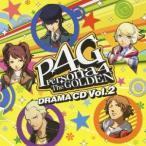 (ドラマCD)/ドラマCD ペルソナ4 ザ・ゴールデン Vol.2 【CD】