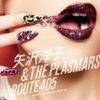 矢沢洋子/ROUTE 405 【CD】