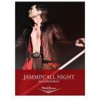 JAMMIN ALL NIGHT 2012 in BUDOKAN  DVD