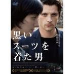 黒いスーツを着た男 【DVD】