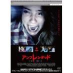 アンフレンデッド  DVD