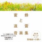 (���饷�å�)��̪˪�ȱ��� ���ڽ� ��CD��