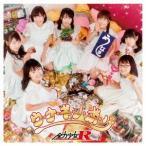 全力少女R/ウ・ナ・ギ・ノ・ボ・リ《Type-A》 【CD】