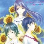 みみめめMIMI/センチメンタルラブ(期間限定) 【CD+DVD】