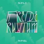 フレデリック/フレデリズム (初回限定) 【CD+DVD】