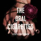 THE ORAL CIGARETTES/トナリアウ/ONE'S AGAIN (初回限定) 【CD+DVD】