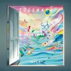 フレデリック/TOGENKYO (初回限定) 【CD+DVD】