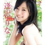 逢沢りな/LinaJUMP 【Blu-ray】