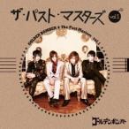 ゴールデンボンバー/ザ・パスト・マスターズ vol.1《通常盤》 【CD】