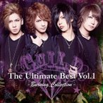 ギルド/The Ultimate Best Vol.1 -Burning Collection- 【CD】