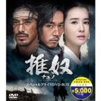 チュノ〜推奴〜 期間限定スペシャルプライスDVD-BOX(期間限定) 【DVD】