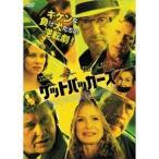 ゲットバッカーズ 【DVD】