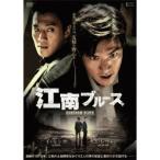 江南ブルース《通常版》 【DVD】