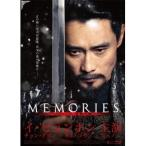 Yahoo!ハピネット・オンライン Yahoo!店メモリーズ 追憶の剣 豪華版 Blu-ray BOX 【Blu-ray】