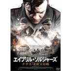 エイプリル・ソルジャーズ ナチス・北欧大侵略 【DVD】