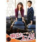 明日もスンリ! DVD-BOX1 【DVD】