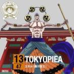 エネル(森川智之)/ONE PIECE ニッポン縦断! 47クルーズCD in 東京 TOKYOPIEA 【CD】