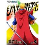ONE PIECE ワンピース 17THシーズン ドレスローザ編 PIECE.9 【DVD】