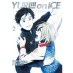 ユーリ!!! on ICE 2 【Blu-ray】