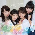ミルキィホームズ/Pleasure Stride《通常盤》 【CD】