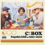 市井紗耶香 in CUBIC-CROSS/C:BOX 【CD】