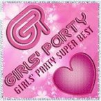 (オムニバス)/GIRLS' PARTY SUPER BEST 【CD+DVD】