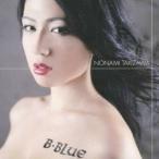 滝沢乃南/B・BLUE 【CD+DVD】
