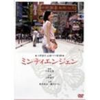 小野真弓「ミンティエンジェン」 【DVD】