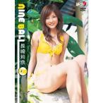 長崎莉奈/NINE BALL 【DVD】