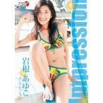 岩根あゆこ「/ 」 【DVD】