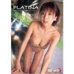 福永ちな PLATINA 【DVD】