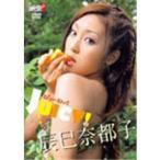 辰巳奈都子 JUICY! 【DVD】