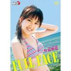 竹富聖花 FULL FACE 聖なる花  DVD LPFD-228