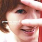國府田マリ子/you're my special 【CD】