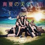 つりビット/真夏の天体観測《通常盤B/アングラージャケットver.》 【CD】