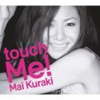 倉木麻衣/touch Me! 【CD】