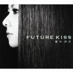倉木麻衣/FUTURE KISS 【CD】